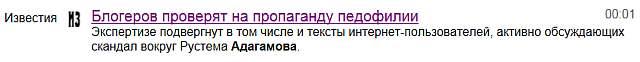 Известия2