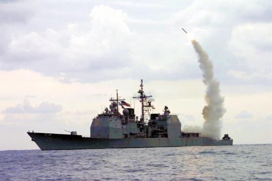 Старт ракеты комплекса «Иджис»