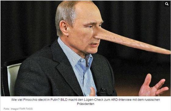 Путин лжёт