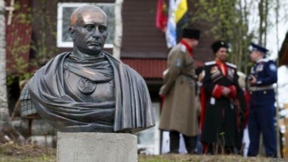 Ленинградские казаки открыли памятник Владимиру Путину