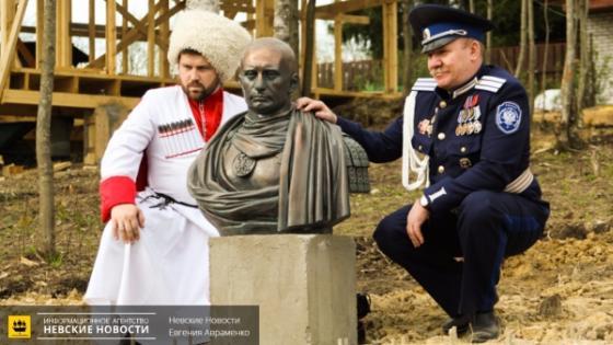 Казаки у памятника Путину