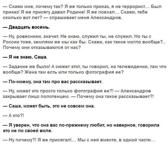 Немцов - вы и ваши родственники бесправны