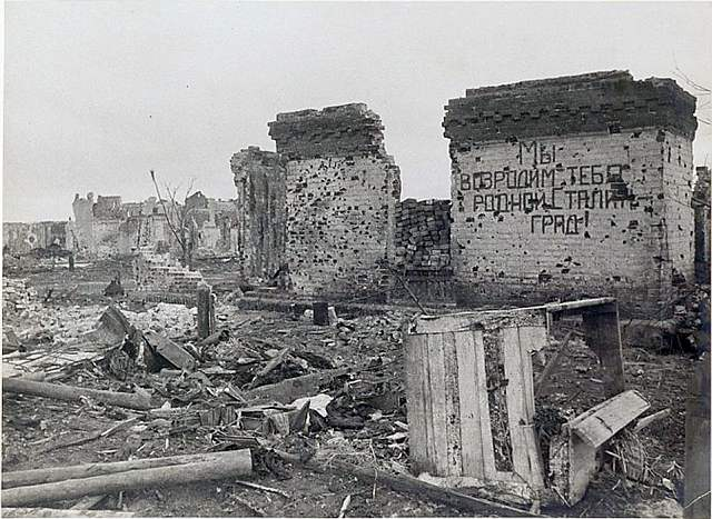 9Сталинград