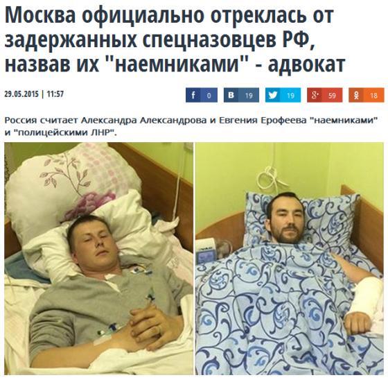 Москва отреклась