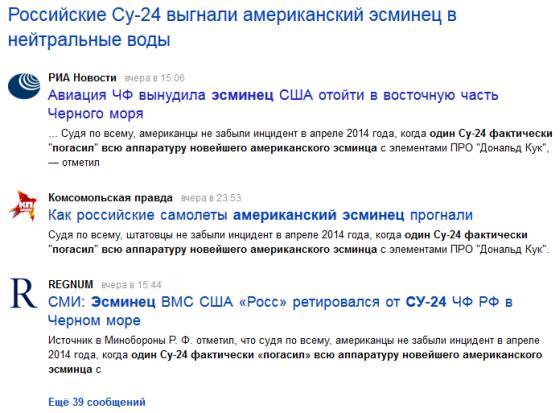 Черного моря жопа — 1
