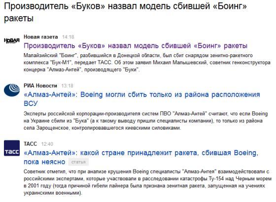 Новости про Алмаз-Антей