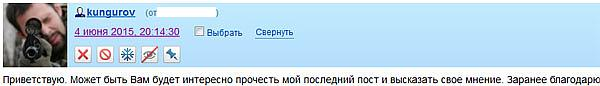 Ответ Кунгурову