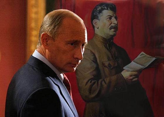 Путин и Сталин