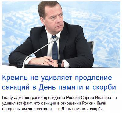 Лживые кремлевские клоуны позорят Россию