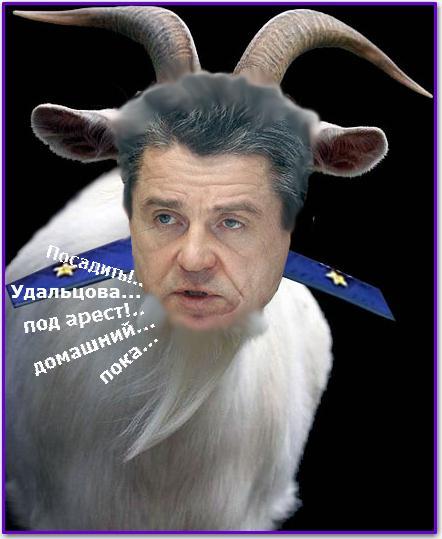 KozelMarkinG3