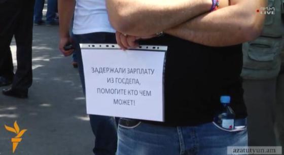 Для российских СМИ