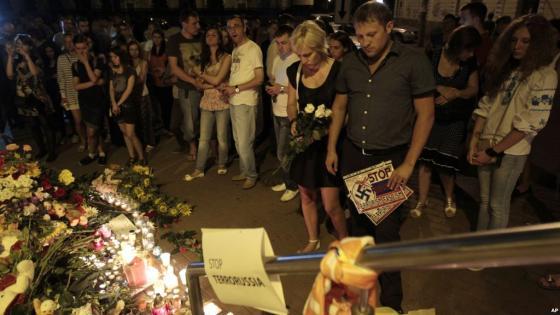 Украинцы у посольства Нидерландов 17 июля 2014