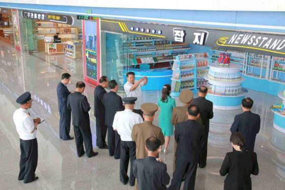 Ким Чен Ын и аэропорт