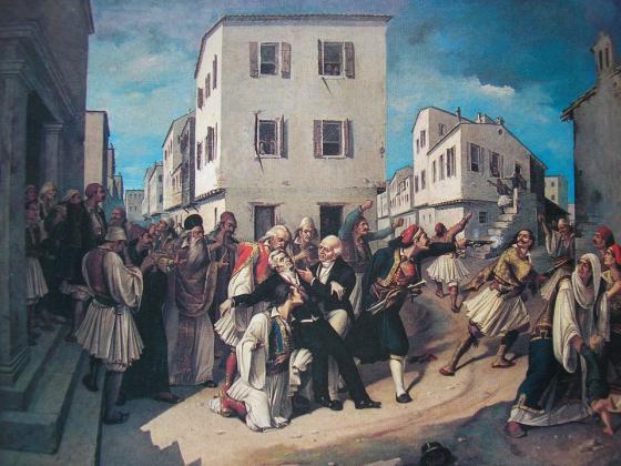 Убийство Иоанна Каподистрии