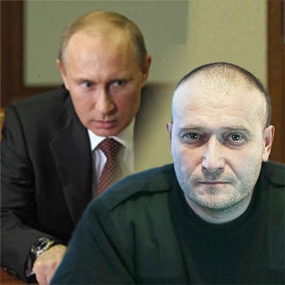 Ярош последняя надежда Путина