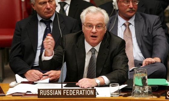Чуркин огласит признание Путина