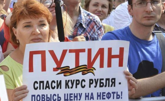 Выборы в Госдуму, за кого будут голосовать форумчане? 593036_original