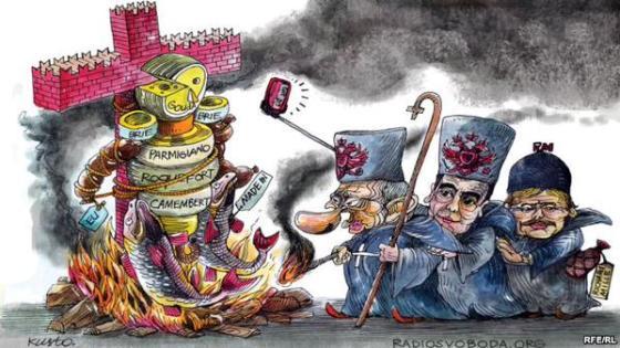 Путин и его холуи поджигают Кремль