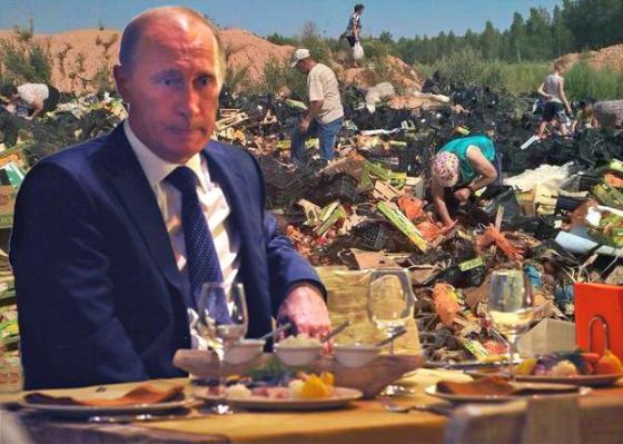 Путин и люди собирают неподавленное