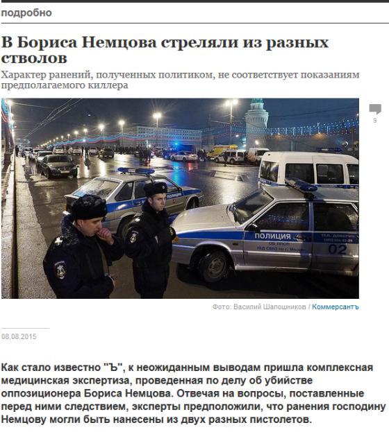 Информационная война кадыровцев и российских силовиков продолжается