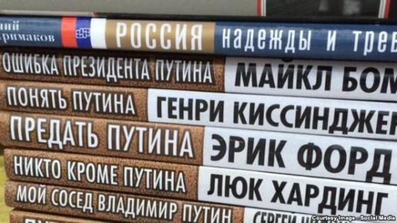 Книги серии «Проект Путин»