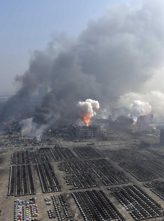 Китайский Чернобыль