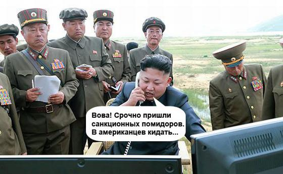 Ким грозит США