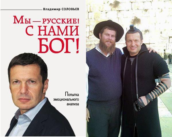 Мы русские и с нами Бог