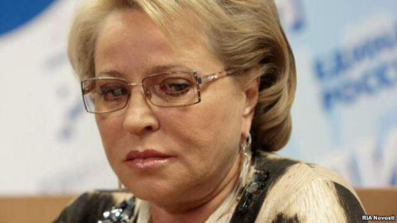 Загрустила Матвиенко