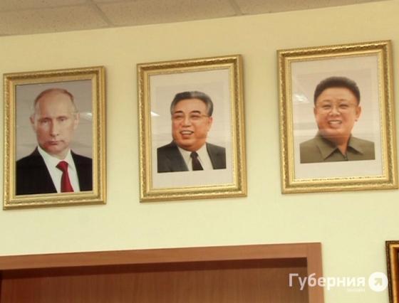 Путина и Ким Чен Ыра повесили вместе
