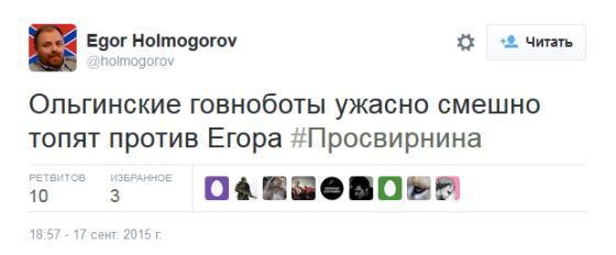 Ольгинские говноботы