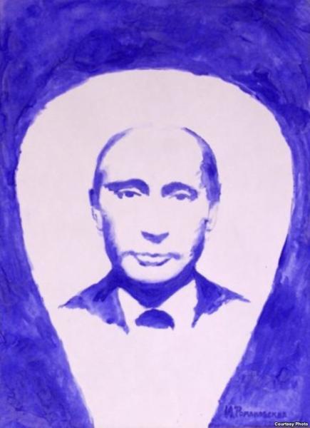 Портрет Путина сиськой