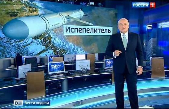 Дмитрий Киселев помешался на пепле