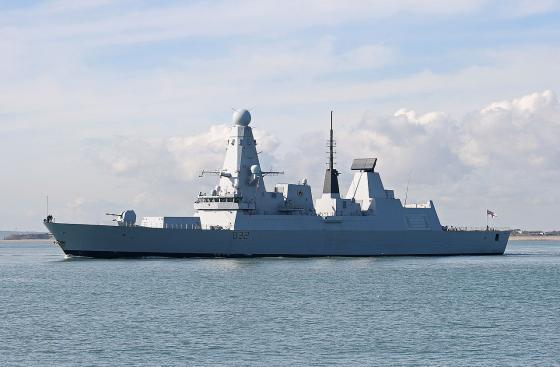 Эсминец ВМФ Великобритании «Дункан»