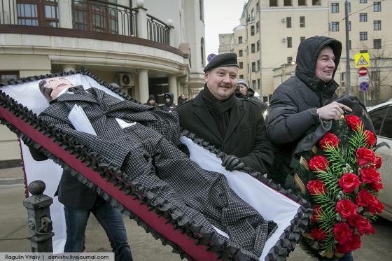 В Москве Эдоргана  похоронили
