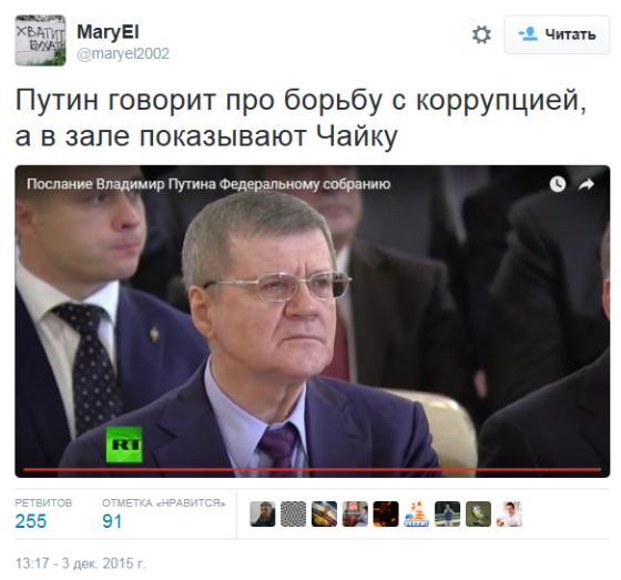 Russia Today поддержал Навального