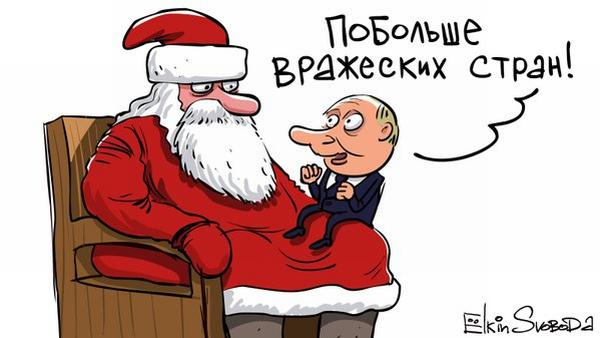 Что бы ты попросил у Деда Мороза