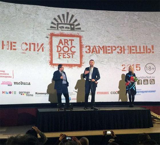 Навальный на фестивале