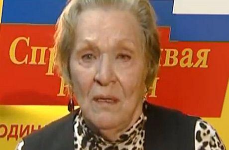 Маркова