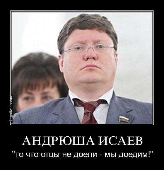 Эскалация на Донбассе - четкий сигнал для противников санкций против России, - глава МИД Литвы - Цензор.НЕТ 3645