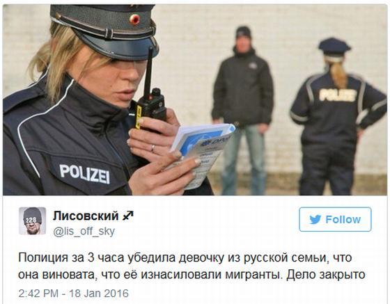 Полиция-звери