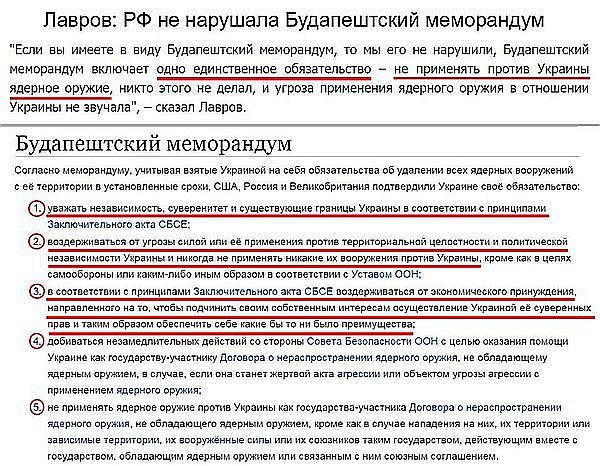 Требование Украины сначала обеспечить режим полной тишины, а потом обсуждать политические аспекты Минских договоренностей нацелено на затягивание процесса, - Лавров - Цензор.НЕТ 3575