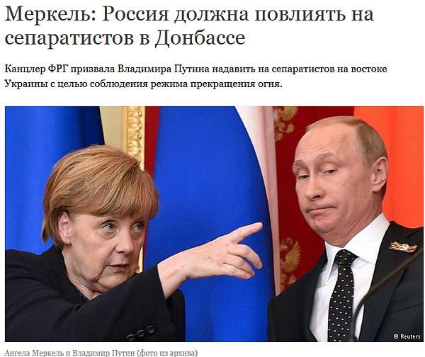 Фото из новости Deutsche Welle
