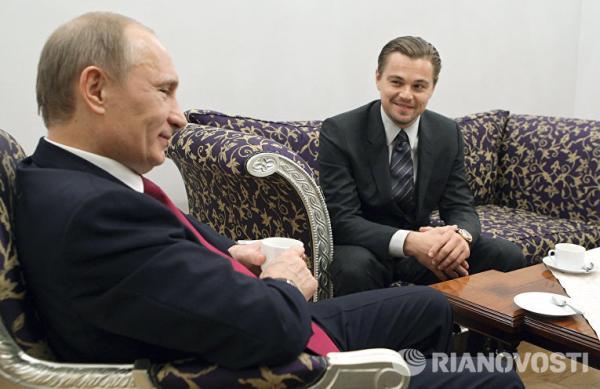 Ди Каприо и Путин