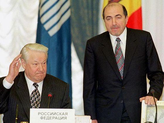 Березовский и Ельцин