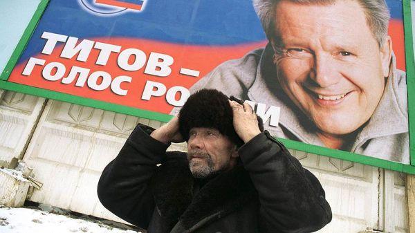 Константин Титов