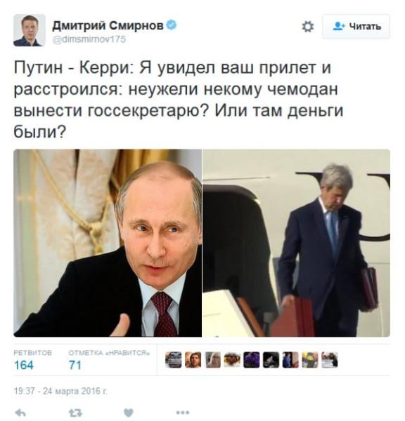 Чемодан Керри