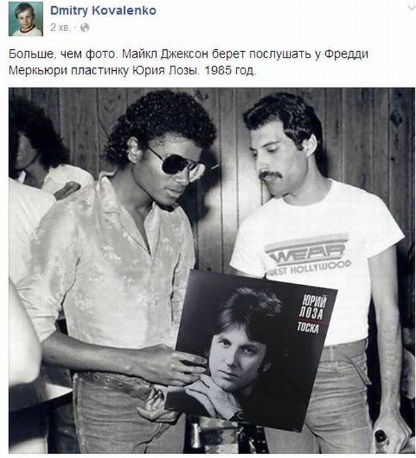 Историческое фото