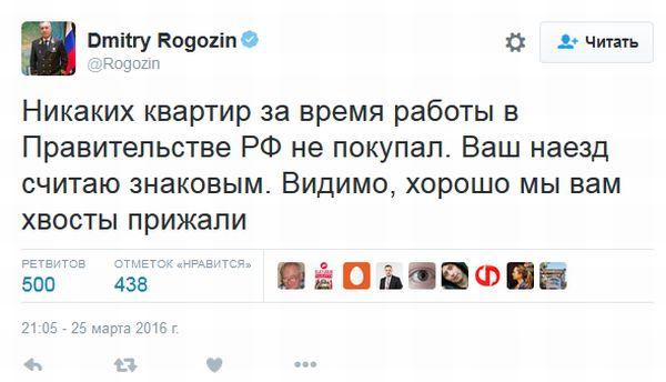 Рогозин врёт