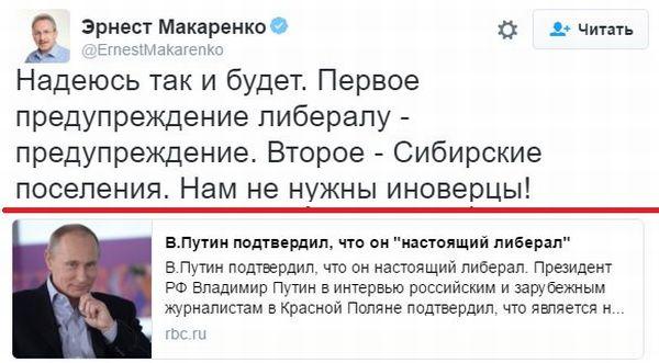 Дебил Эрнест Макаренко